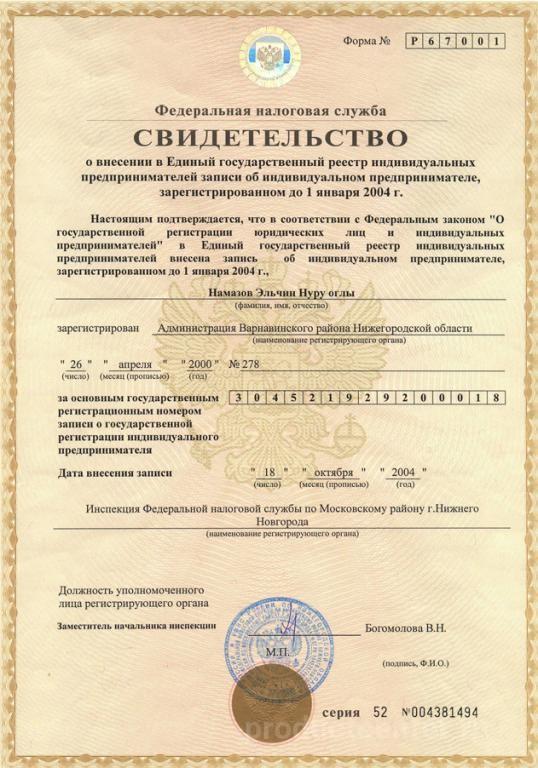 Фабрика одежды «Заря моды», г.Нижний Новгород. Каталог  Верхняя ... d3c9aced6d6