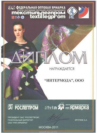 лиотти мода официальный сайт каталог