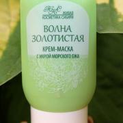 Косметика от производителя новосибирск
