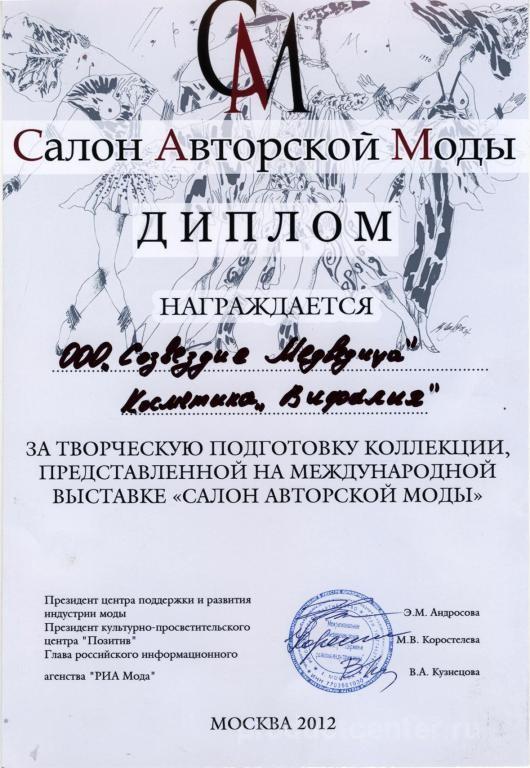 Купить оптом крымскую косметику от производителя ohui косметика корея купить