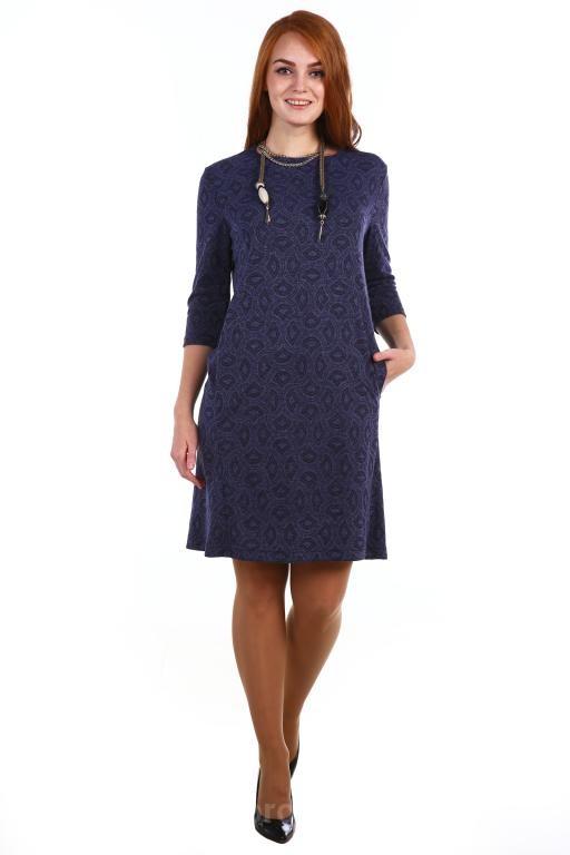Иваново женские платья