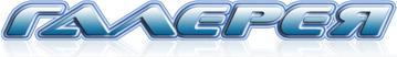 23775-kompaniia-galierieia-1280x768.jpg