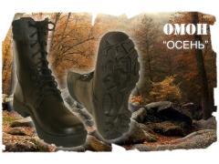a12cd6e92 Компания «Фабрика обуви», г.Барнаул. Каталог: Рабочие сапоги ...