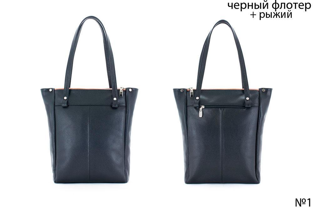 6b7c5ada6836 Кожаные сумки женские от производителя Производственная фирма ...