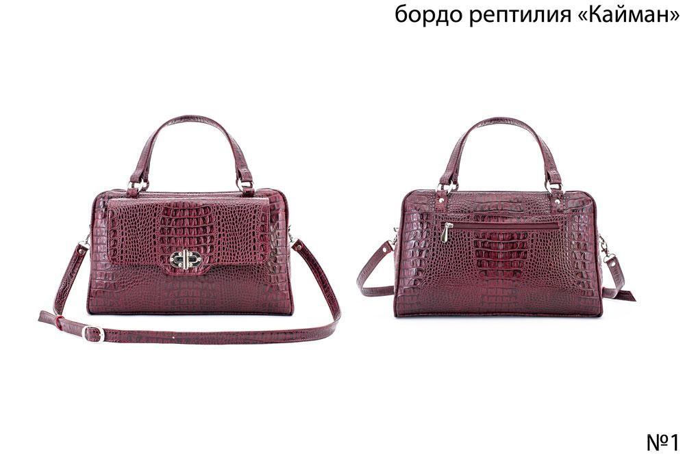 Кожаные рюкзаки производства санкт-перербург dakine дорожные сумки на колесах