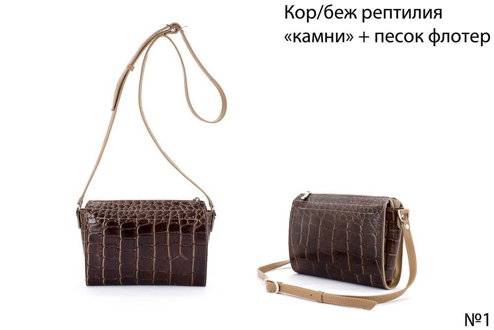 54e72e6ee9bd Фото 1 Женские кожаные сумки «бесподкладочные», г.Санкт-Петербург 2016