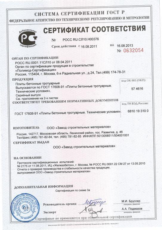 Регистрация ооо в жуковском московской области заполняем 3 ндфл в программе декларация 2019