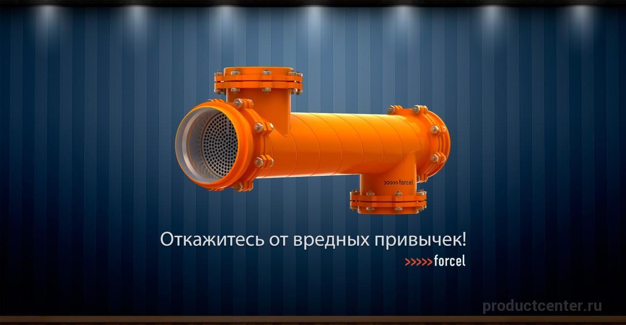 Теплообменные аппараты forcel пластинчатый теплообменник эт-010