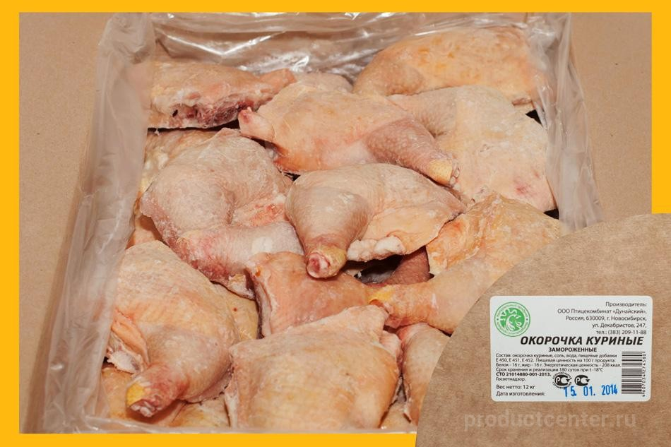 хранение куринного мяса по госту ФГУП Охрана