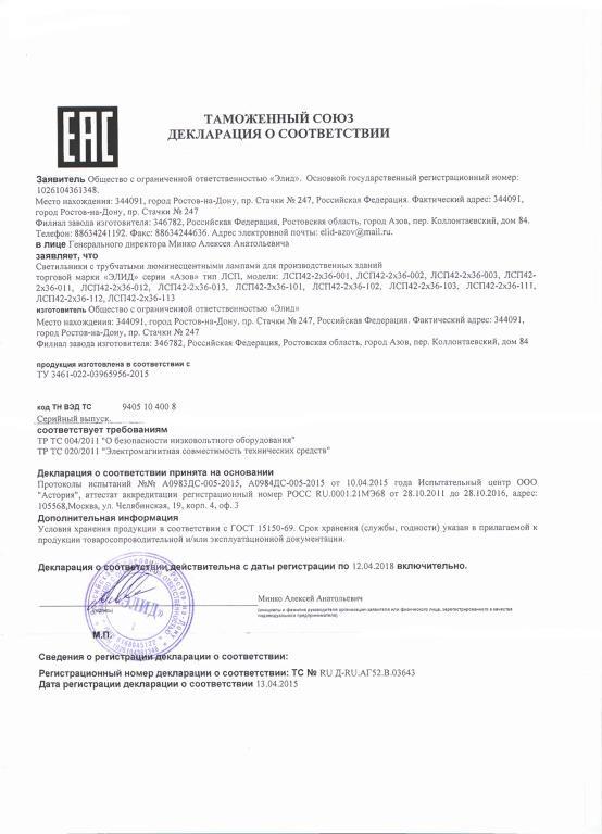 программа для заявления регистрации ип