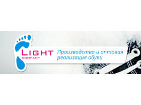 Компания «Light-company»