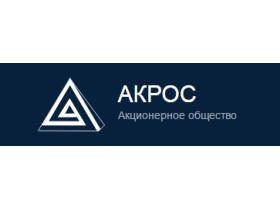 Акрос строительная компания официальный сайт продвижение сайта обучение отзывы