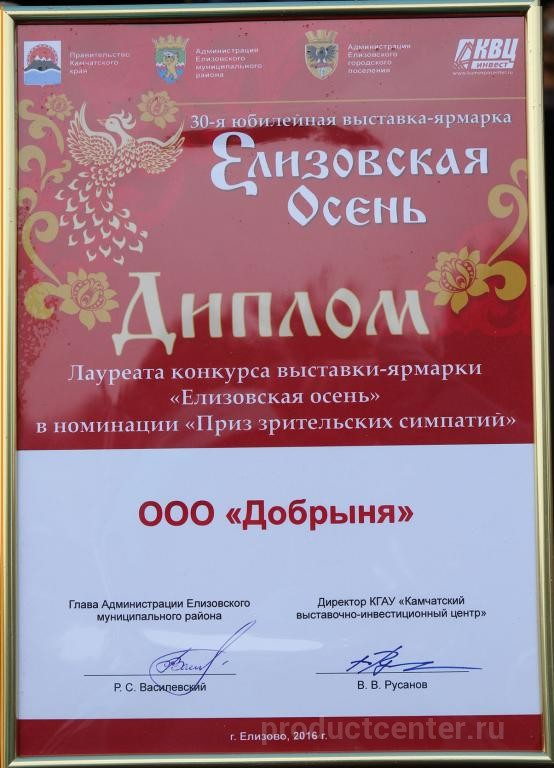 Поставщики кондитерского сырья петропавловск-камчатский