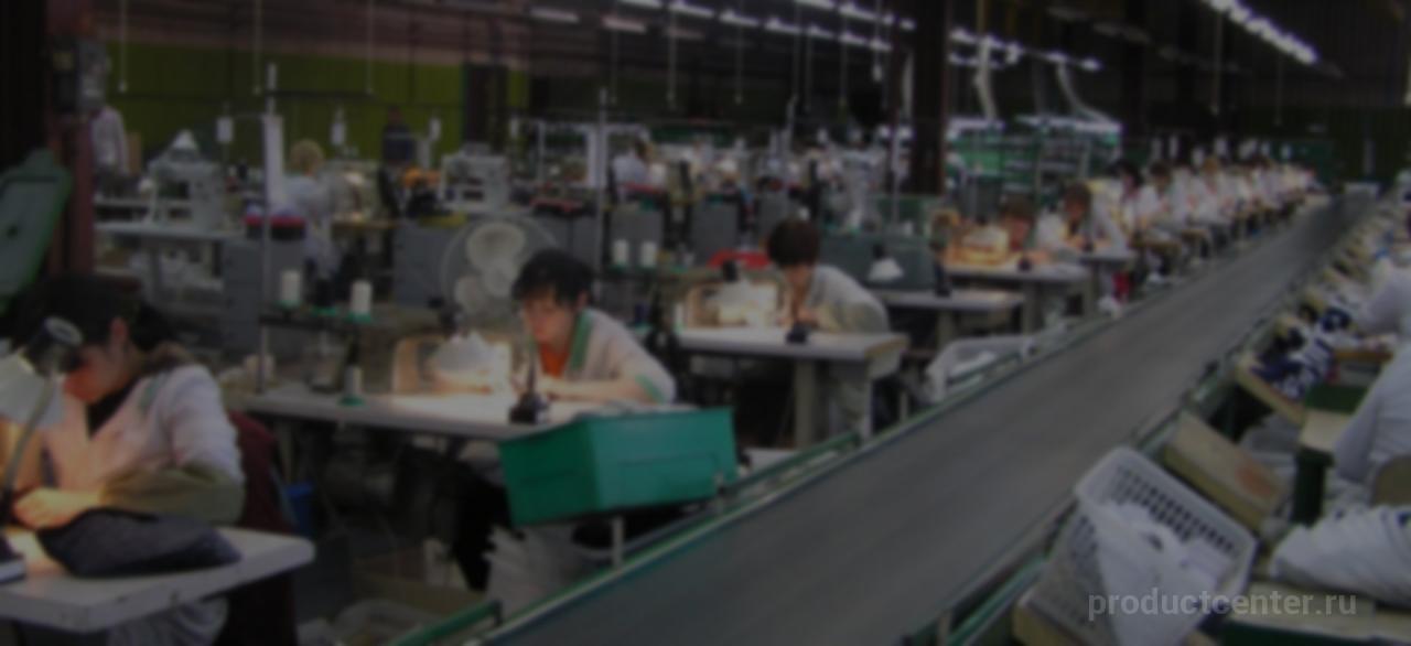 dc8be8fbd Обувная фабрика «Скорпион», г.Москва. Каталог: Кроссовки, Рабочие ...