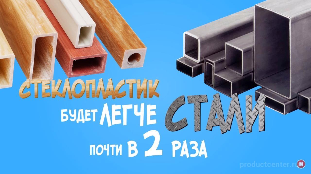 завод жби орловская область