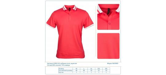 45e1bb02fb09d04 Мужские хлопковые рубашки-поло от производителя Производитель ...