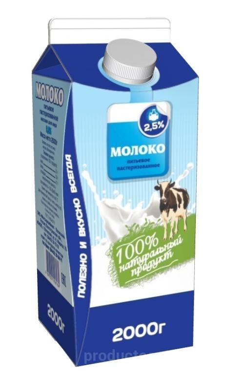 сдам купить молоко оптом в тетропаке можете знать