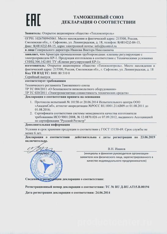 Регистрация ип в сафоново услуги по заполнению декларации 3 ндфл рязань