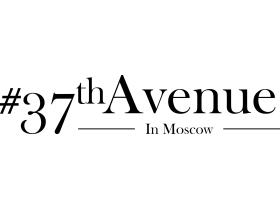 Бренд женской дизайнерской одежды «#37thAvenue»