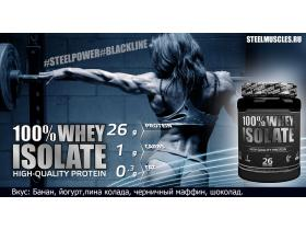 Протеин (белок) 100% WHEY ISOLATE