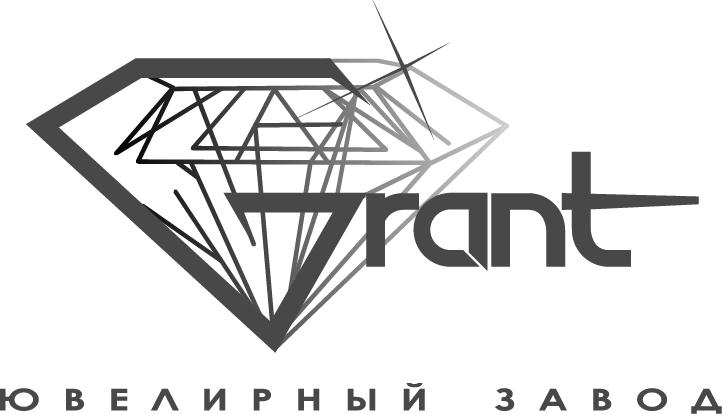 Ювелирный завод «Грант«, г.Санкт-Петербург. Каталог  Ювелирные ... f87df513283