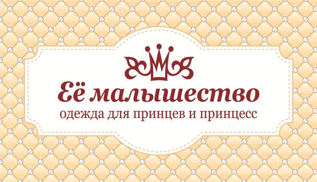 Марки Опт Батайск Трип Продажа Ногинск