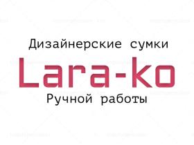 431696a5a5aa Производители мужских сумок в России - 80 фабрик. Каталог 2019. Ищем ...