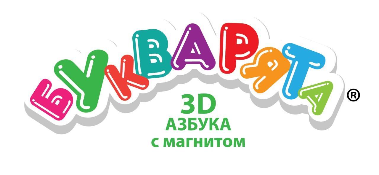 Живая азбука (дошкольники и 1 кл.) с наклейками Государственный ...   590x1280