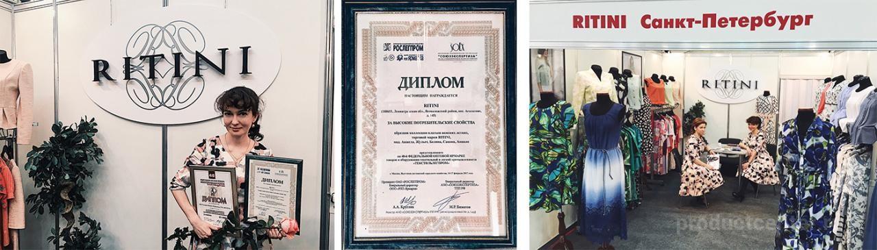 b8ceec4419f RITINI швейное производство женской одежды