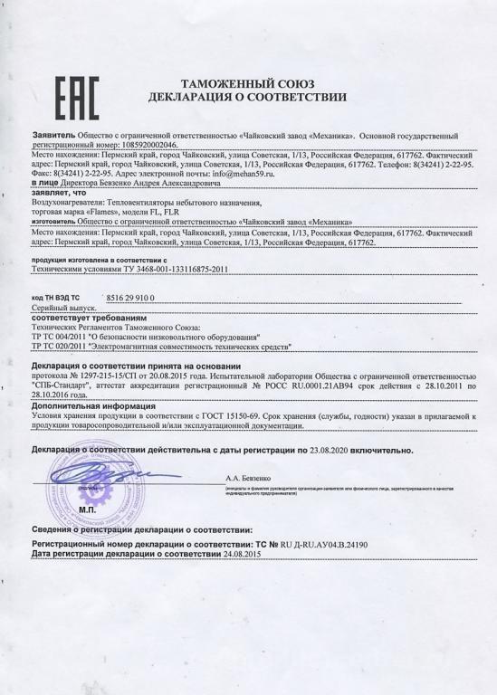 заявление о регистрации физического лица в качестве ип образец