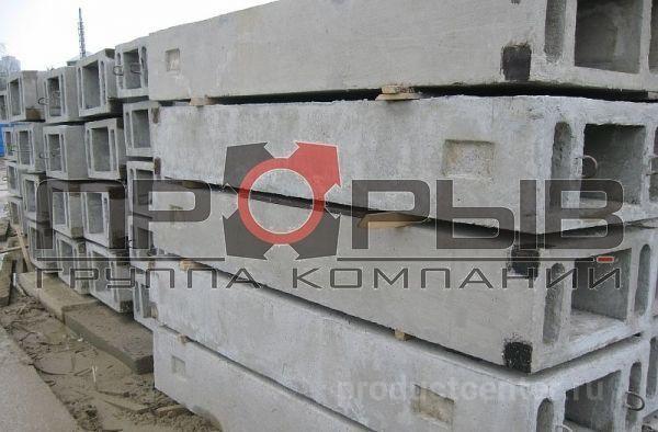 Жби завод г симферополь камень бордюрный покупка