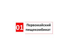 Марки Опт Майкоп MDA Сайт Прокопьевск