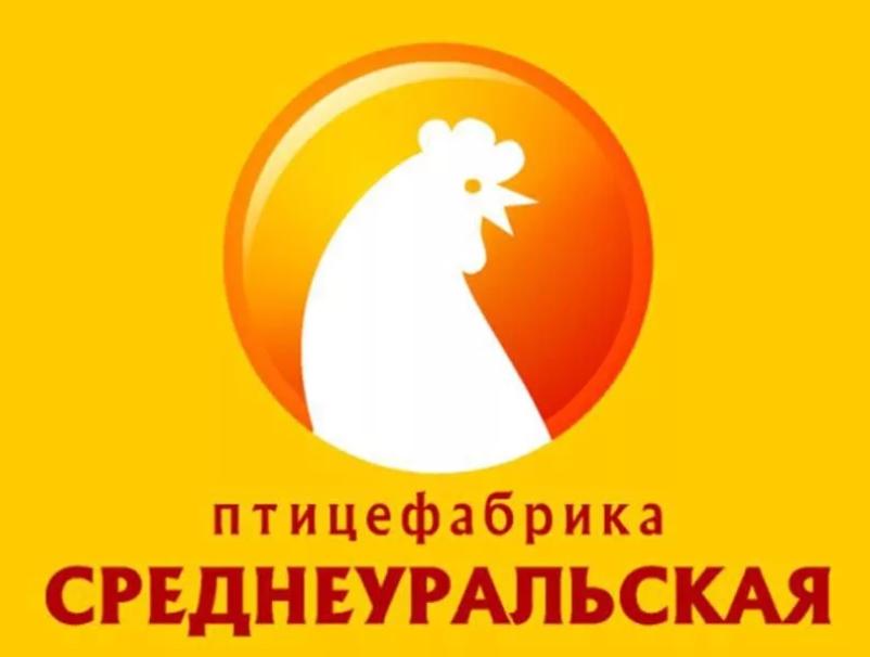 Птицефабрика «Свердловская» сжигала трупы и травила поля ... | 606x802