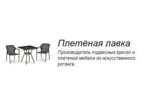 производители диванов краснодарского края каталог российских