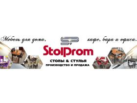 Mебельная фабрика «StolProm»