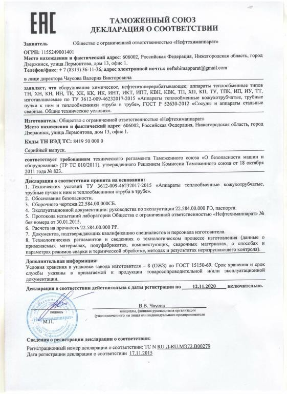 регистрация ооо на портале госуслуг