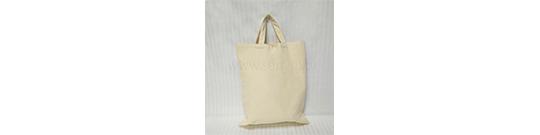 33f7d261ab13 Промо сумки с логотипом компании от производителя Компания «Федор ...