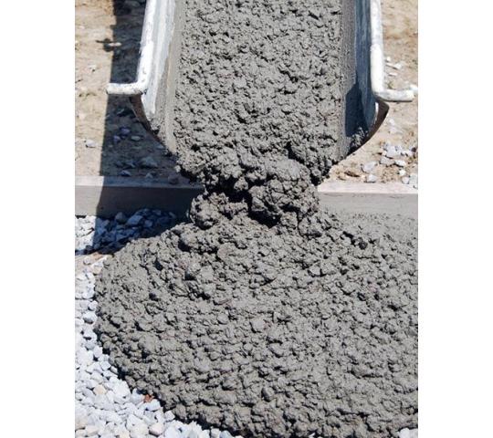 юг бетон краснодар