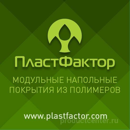 Фото 2 Компания «ПластФактор», г.Ростов-на-Дону