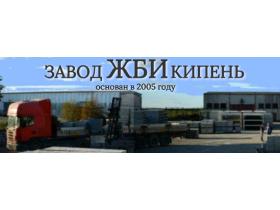 Завод жби 210 груз компенсаторный железобетонный