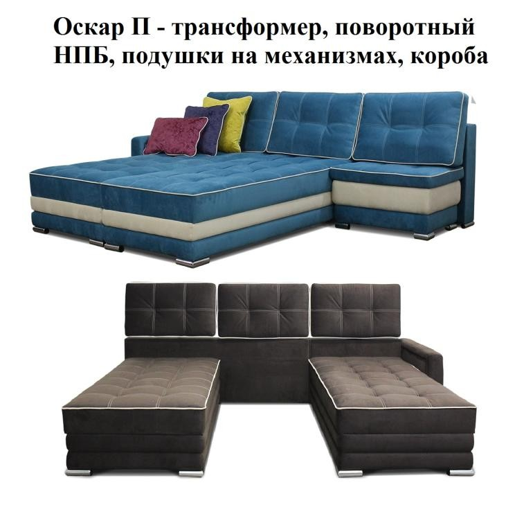 угловой диван оскар п поворотный трансформер от производителя