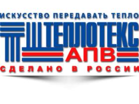 Производители теплообменников Паяный теплообменник Alfa Laval CB112-30L Уфа