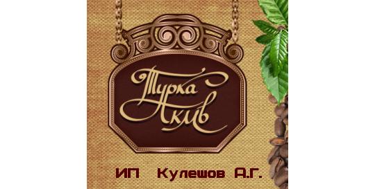 Курительные смеси Опт Пятигорск Микс Продажа Элиста