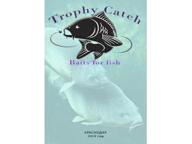 Брэнд «Trophy Catch»