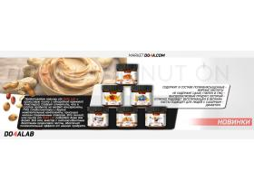 Do4a Lab Peanut Butter 300g