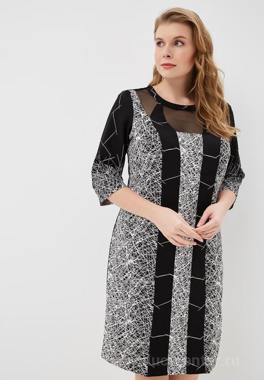 4e9d08badb1 Женские трикотажные платья больших размеров от производителя ...