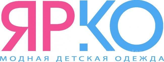 85b0902da Компания ЯрКо», г.Москва. Каталог: Комбинезоны для новорожденных ...