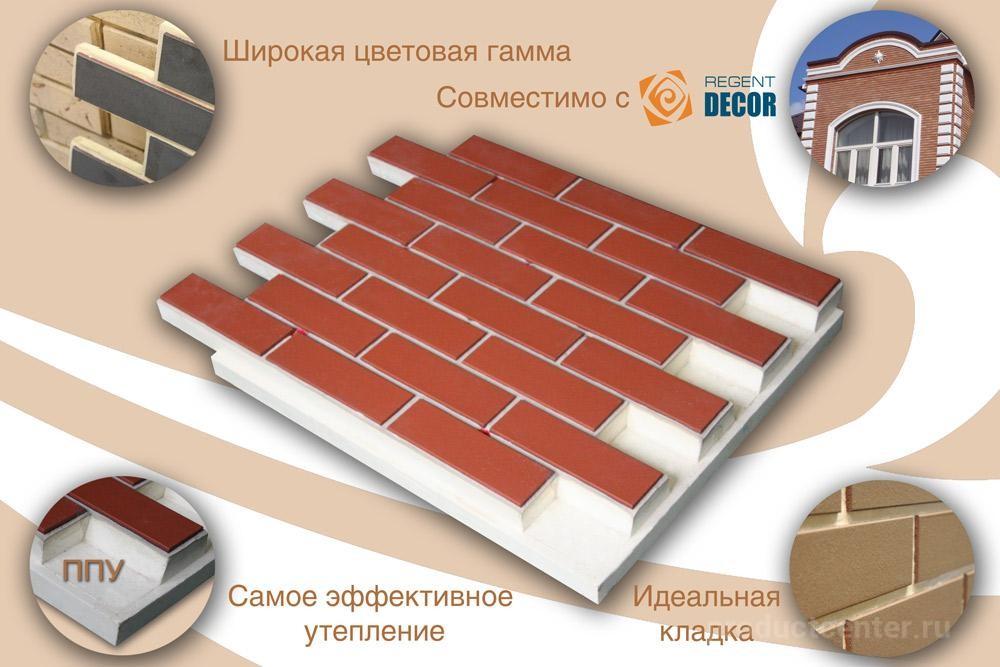 Переславский жби прайс стандартный бордюрный камень