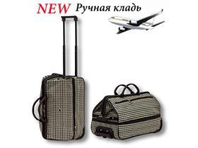 49784afcff9d Российские сумки оптом от производителя - купить из каталогов 2019 ...