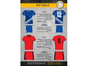 a827b0736191 Продукция Фабрика по пошиву спортивной одежды «Jefferson» — продажа ...